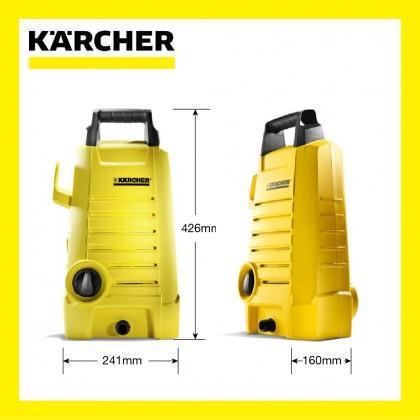 Karcher High Pressure Water Jet Cleaner K2.050   Water Jet Pressure   Water Jet Pump High Pressure   Pressure Washer   Power Washer (100 Bar)