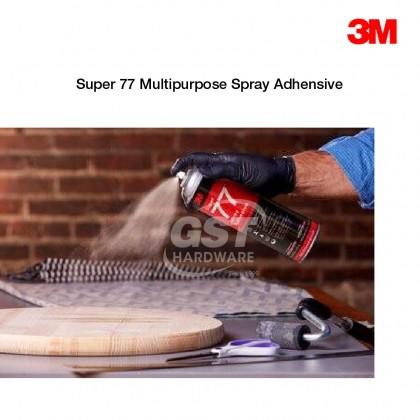 3M Super 77 Multi-Purpose Spray Adhesive | Diy | 3M Spray | Home Improvement | 3M | Super 77