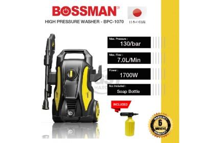 Bossman BPC-1070 High Pressure Cleaner Waterjet Sprayer 1700W   Bossman High Pressure Waterjet   High Pressure Spryer