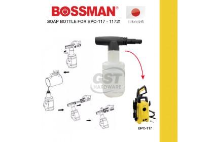 Bossman Waterjet Foam Bottle for BPC-117 Waterjet - 11721 | Detergent Bottle for Snow Wash